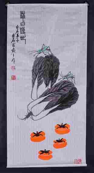 Cui Guangwu (1911-2016) Disciple Of Qi Baishi Ink On