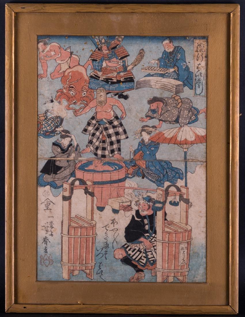 Antique Japanese Ukiyo-e Style Woodblock Print