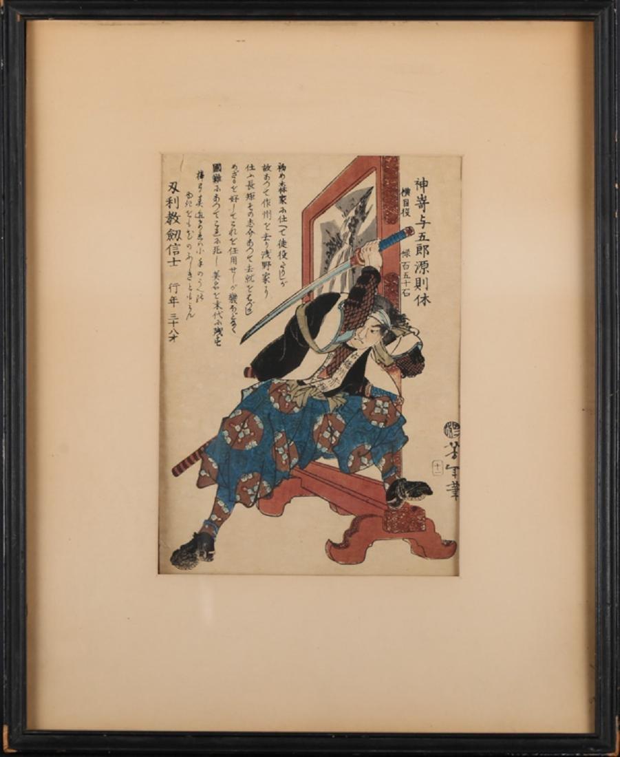 "Antique Japanese Ukiyo-e Woodblock Print ""Warrior """
