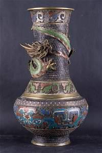 Antique 19th Century Chinese/Oriental Bronze Pot