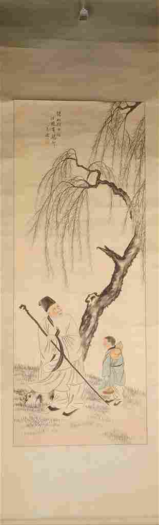"""Chinese Original Watercolor On Paper """"Old And Young"""""""