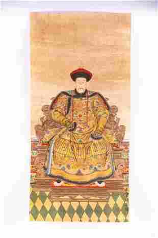 "Antique Chinese Watercolor ""Portrait Of Emperor"""