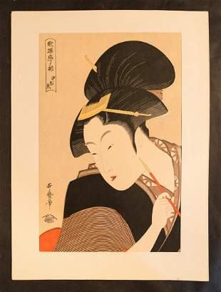 "Antique Japanese Ukiyo-e Woodblock Print ""Brooding"
