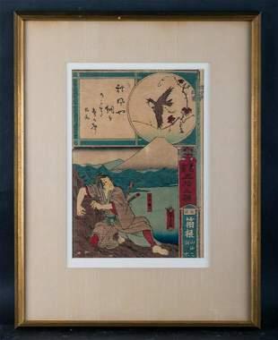 "Antique 1850s Japanese Woodblock/Ukiyo-e ""Samurai"" By"