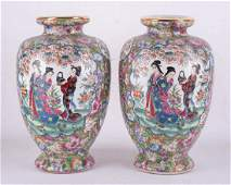 A Pair Of Chinese Porcelain Vases Qianlong Stamp