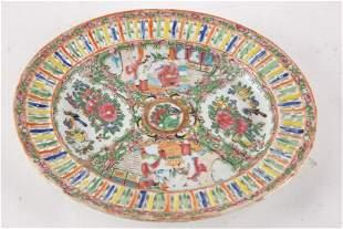 Chinese Rose Medallion Kown Glazed Porcelain Plate