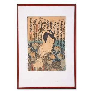 "Kunisada Japanese Ukiyo-e Print ""Portrait Of Samurai"""