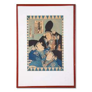 "Kunisada Japanese Ukiyo-e Print ""Japanese Officials"""