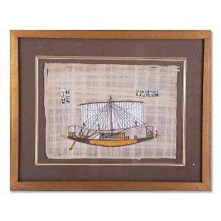 """Vintage Egyptian Painting On Papyrus Paper """"Boat"""""""