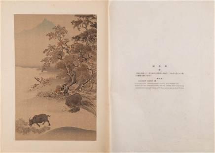 "Original Japanese Woodblock Print Painting ""Cow"""