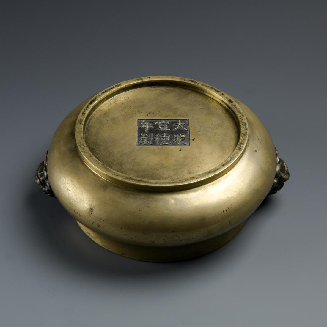 Chinse Lion Head Bronze Censer, Marked Xuande - 3