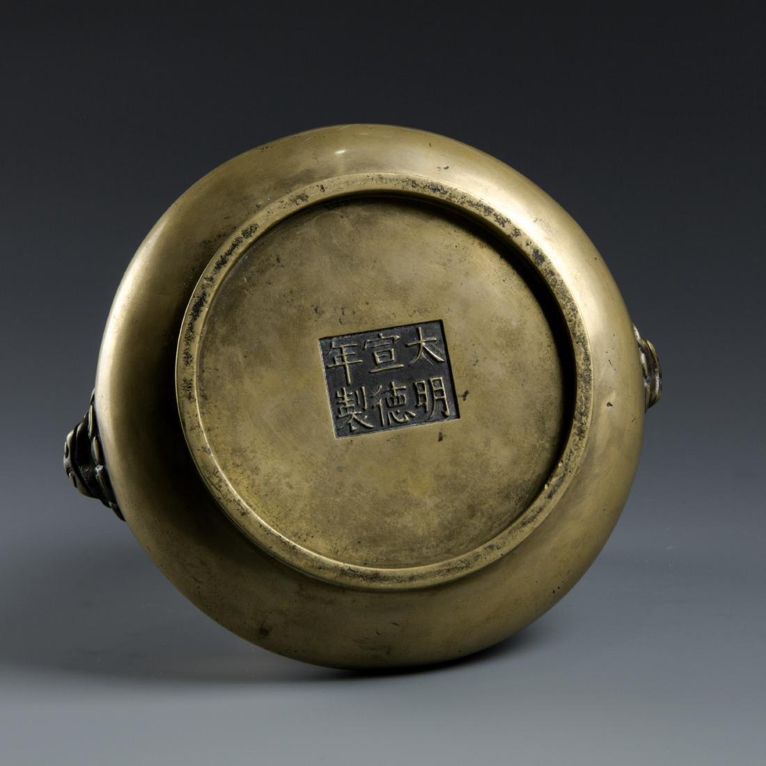 Chinse Lion Head Bronze Censer, Marked Xuande - 4