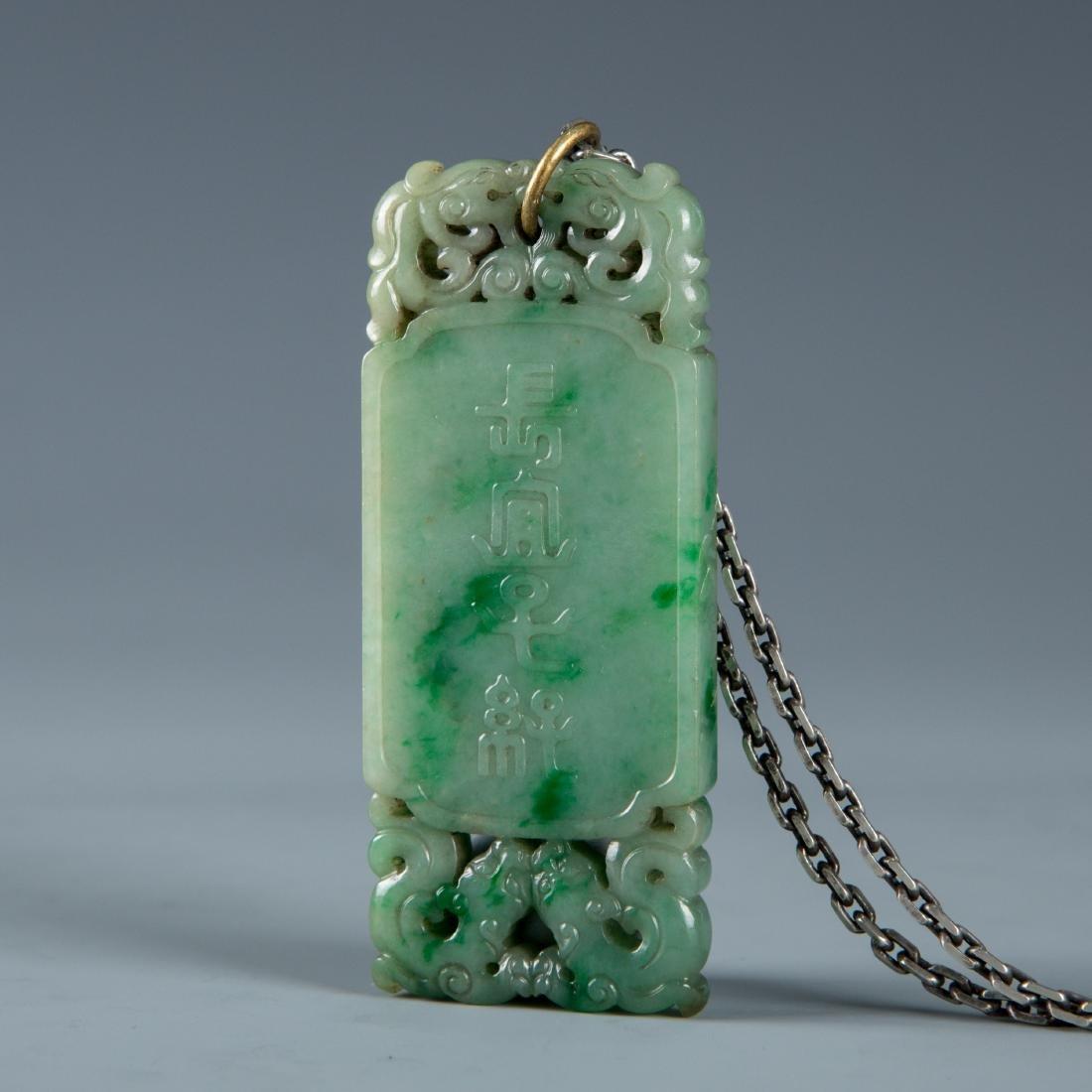 Jadeite Pendant on chain necklace