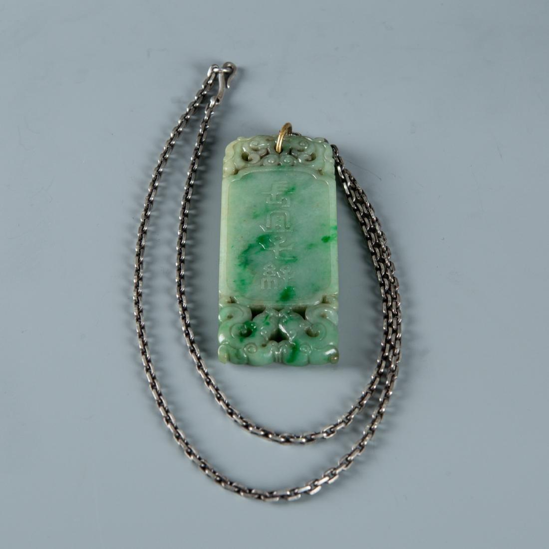 Jadeite Pendant on chain necklace - 5