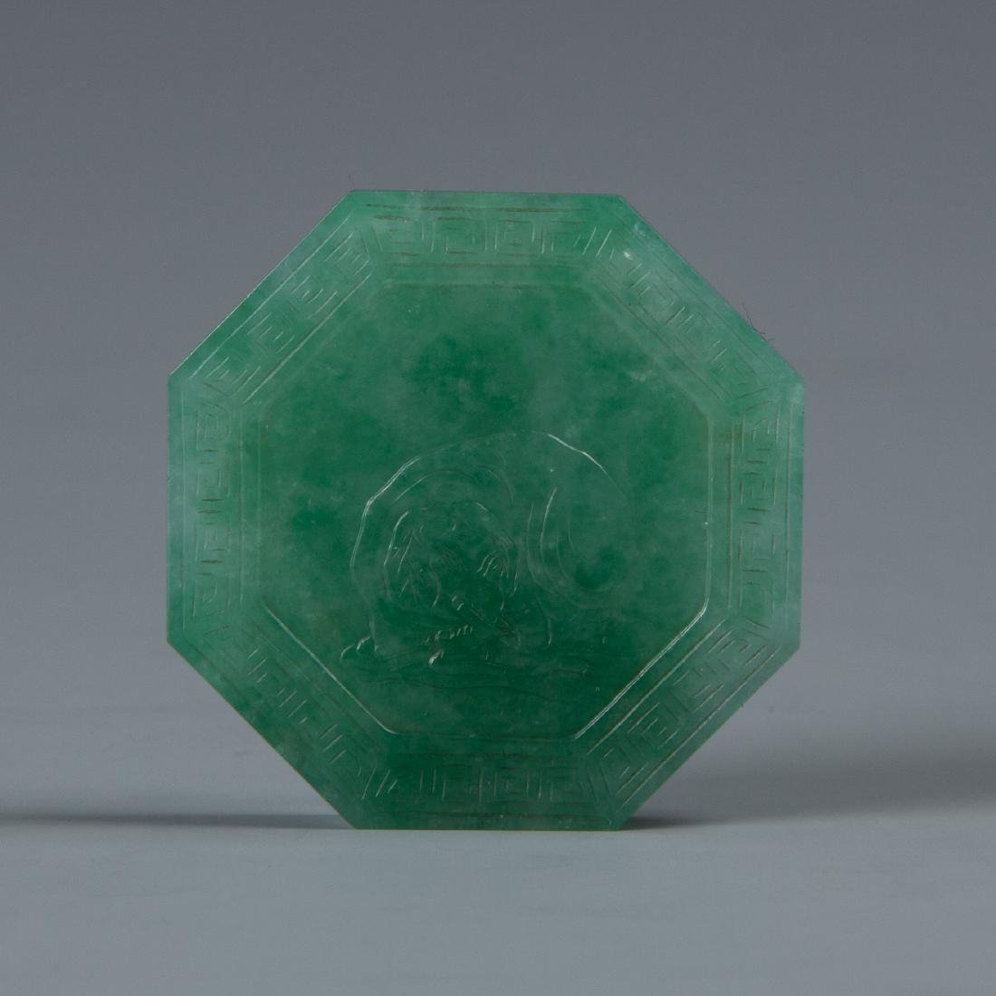 Octagon Shaped Jadeite  Pendent with Elephant Carving