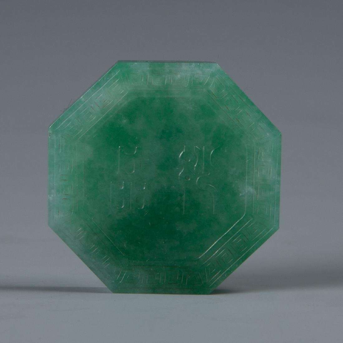 Octagon Shaped Jadeite  Pendent with Elephant Carving - 3