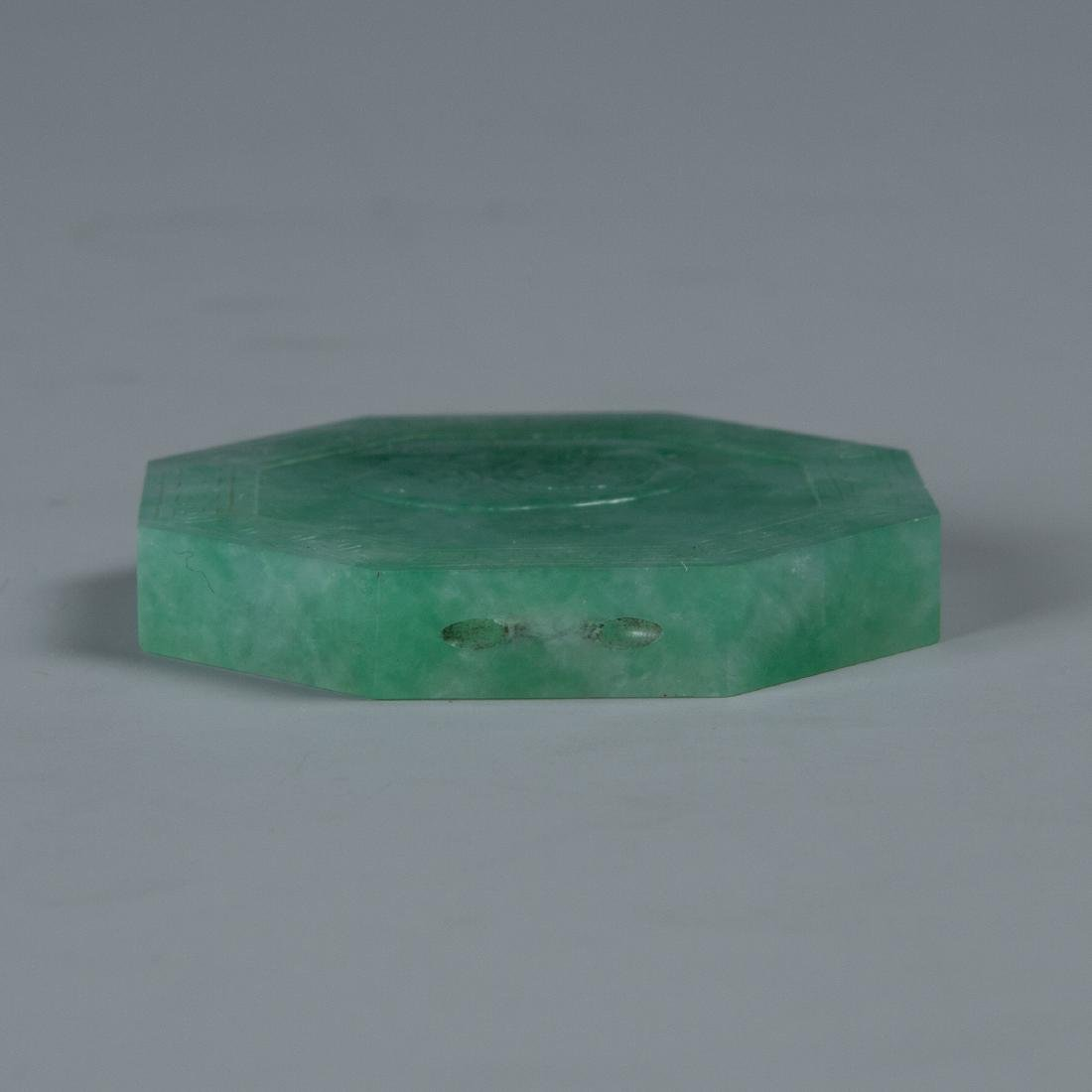 Octagon Shaped Jadeite  Pendent with Elephant Carving - 4