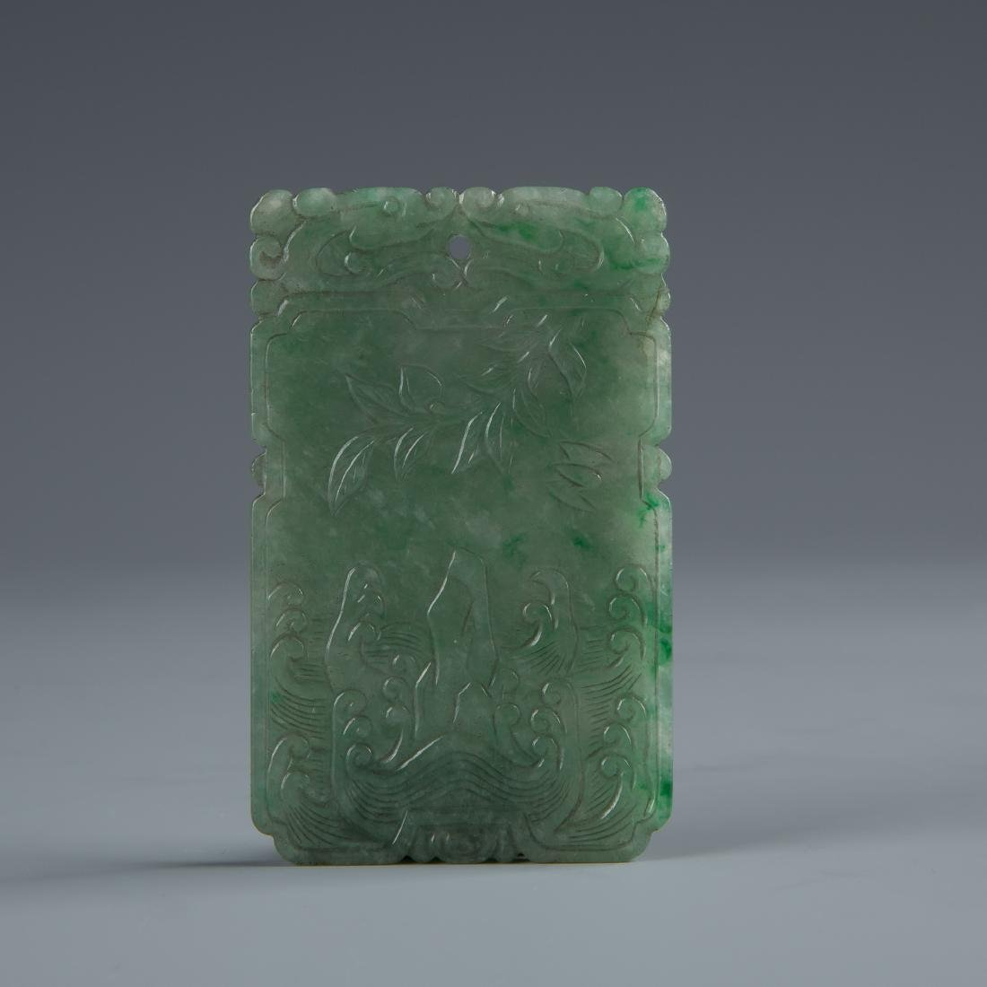 Carved Green Jade Pendant with Mark