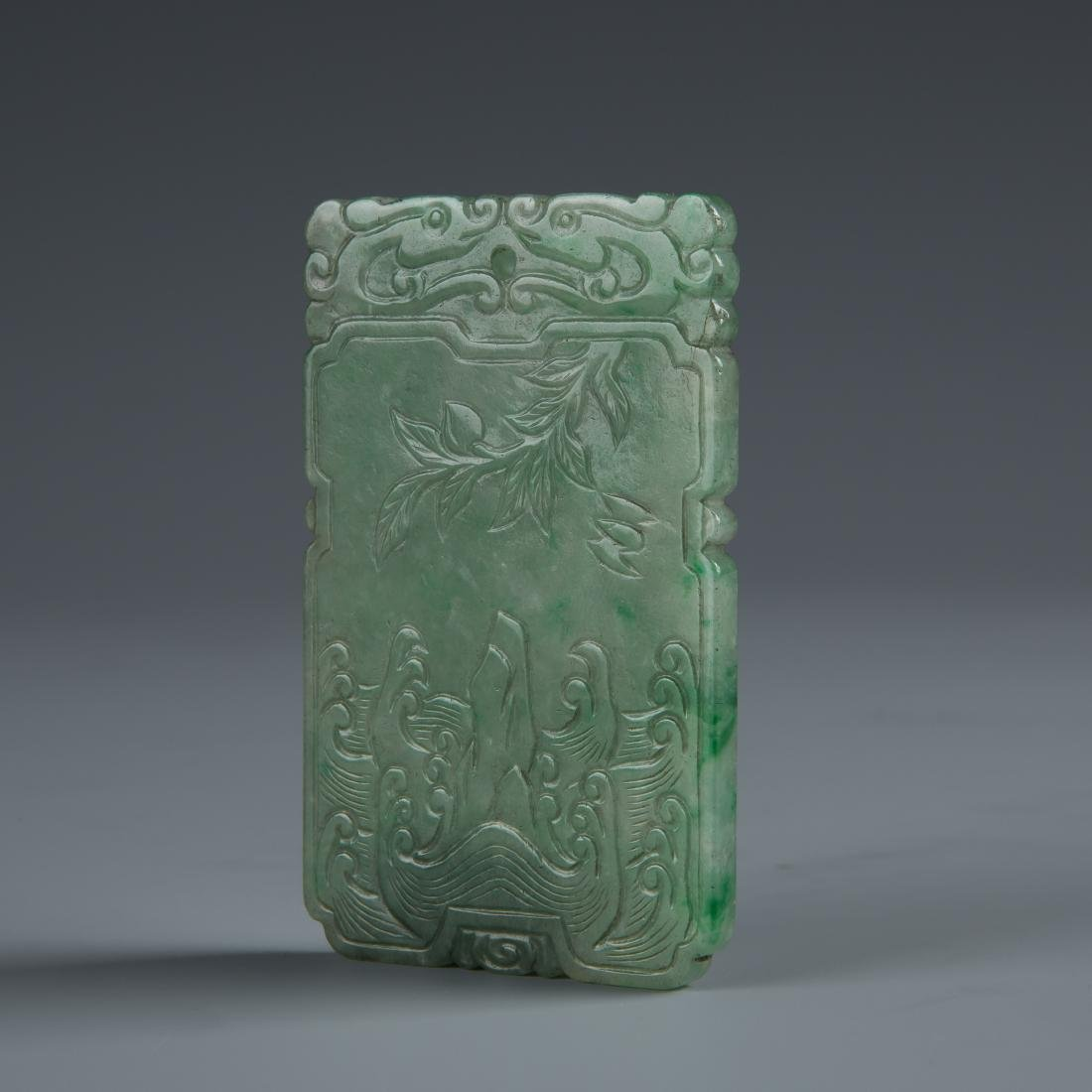 Carved Green Jade Pendant with Mark - 2