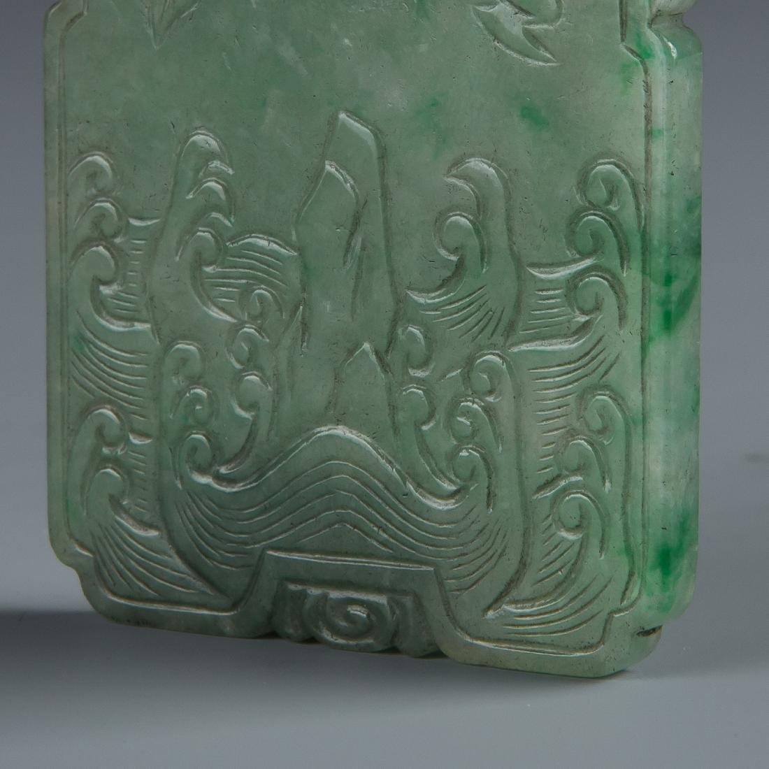 Carved Green Jade Pendant with Mark - 3