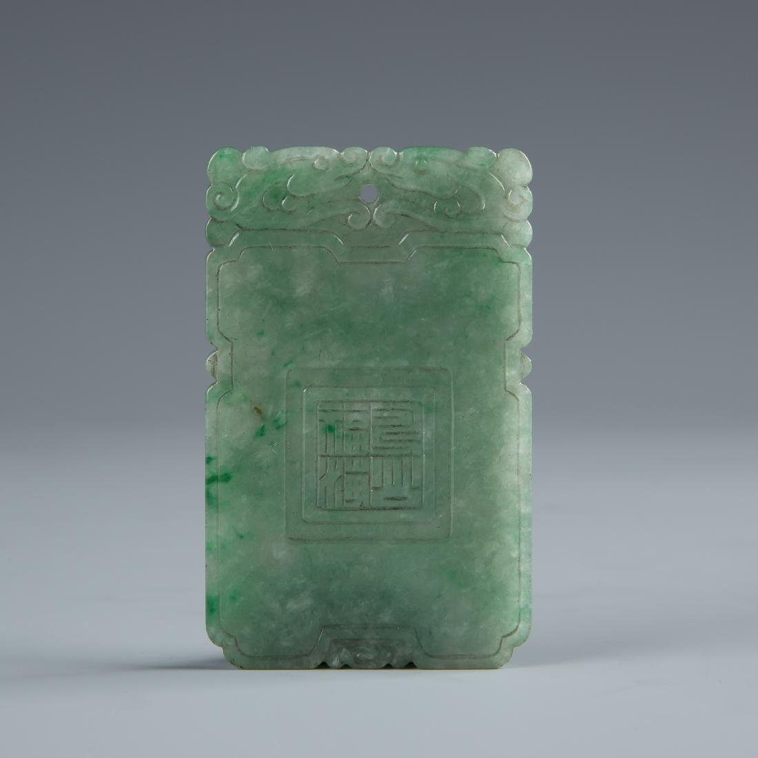 Carved Green Jade Pendant with Mark - 4