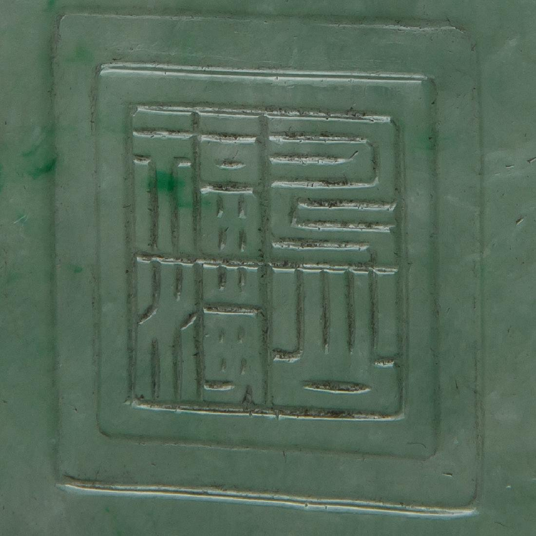 Carved Green Jade Pendant with Mark - 6