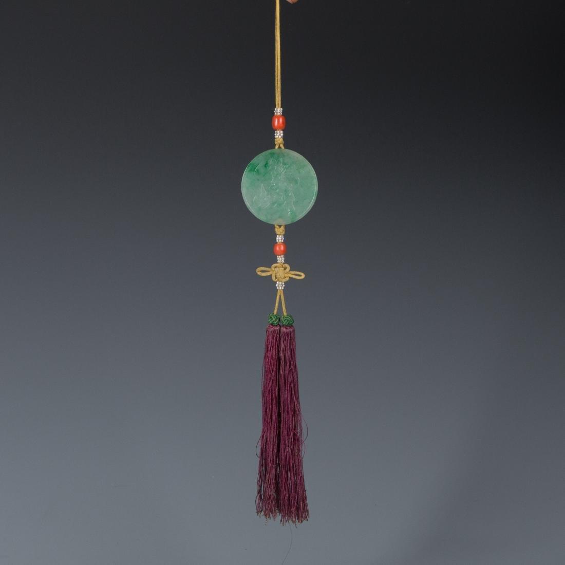 Jadeite disk on lanyard with tassel