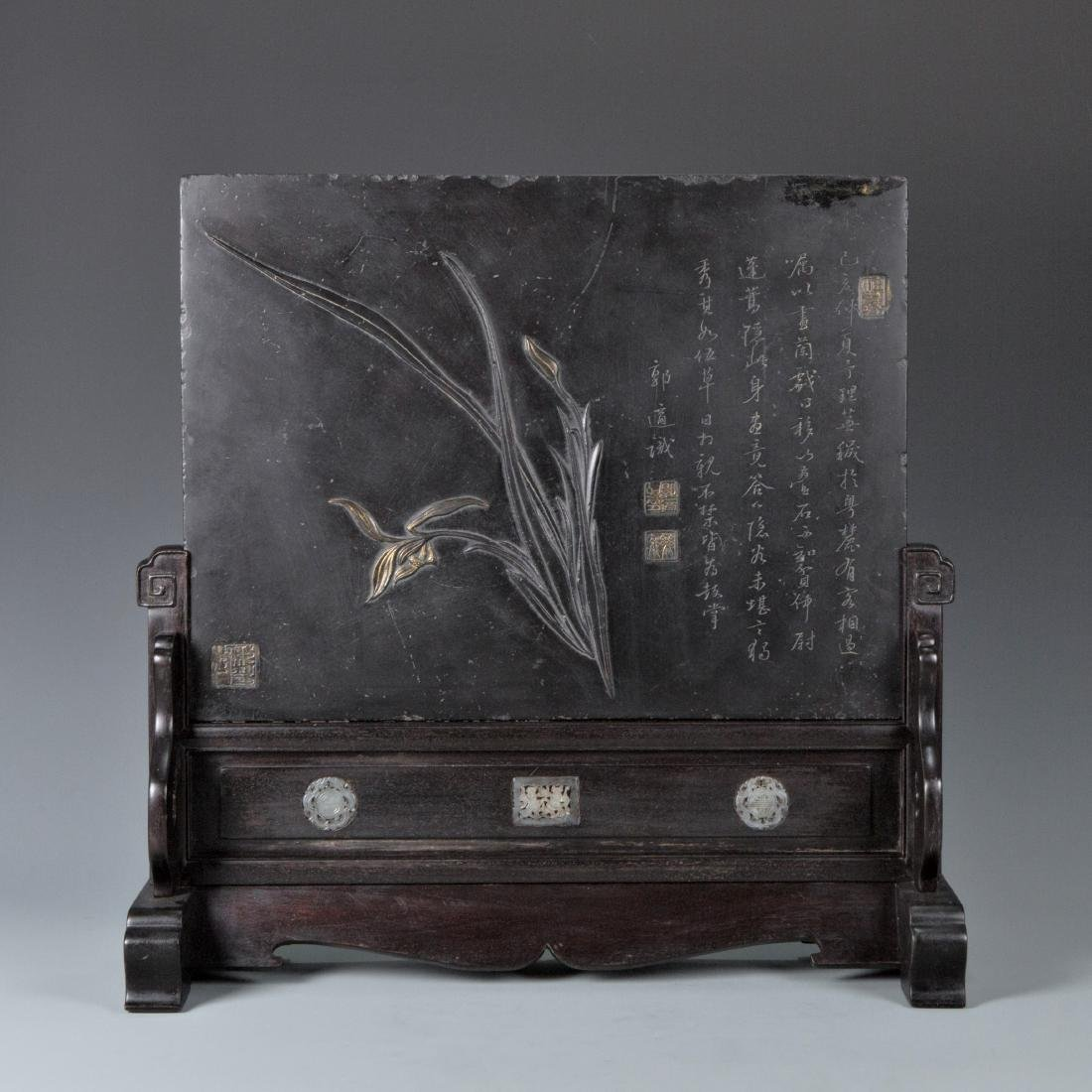 Stone Table Screen Bird & Chinese Character /Jade Inlay