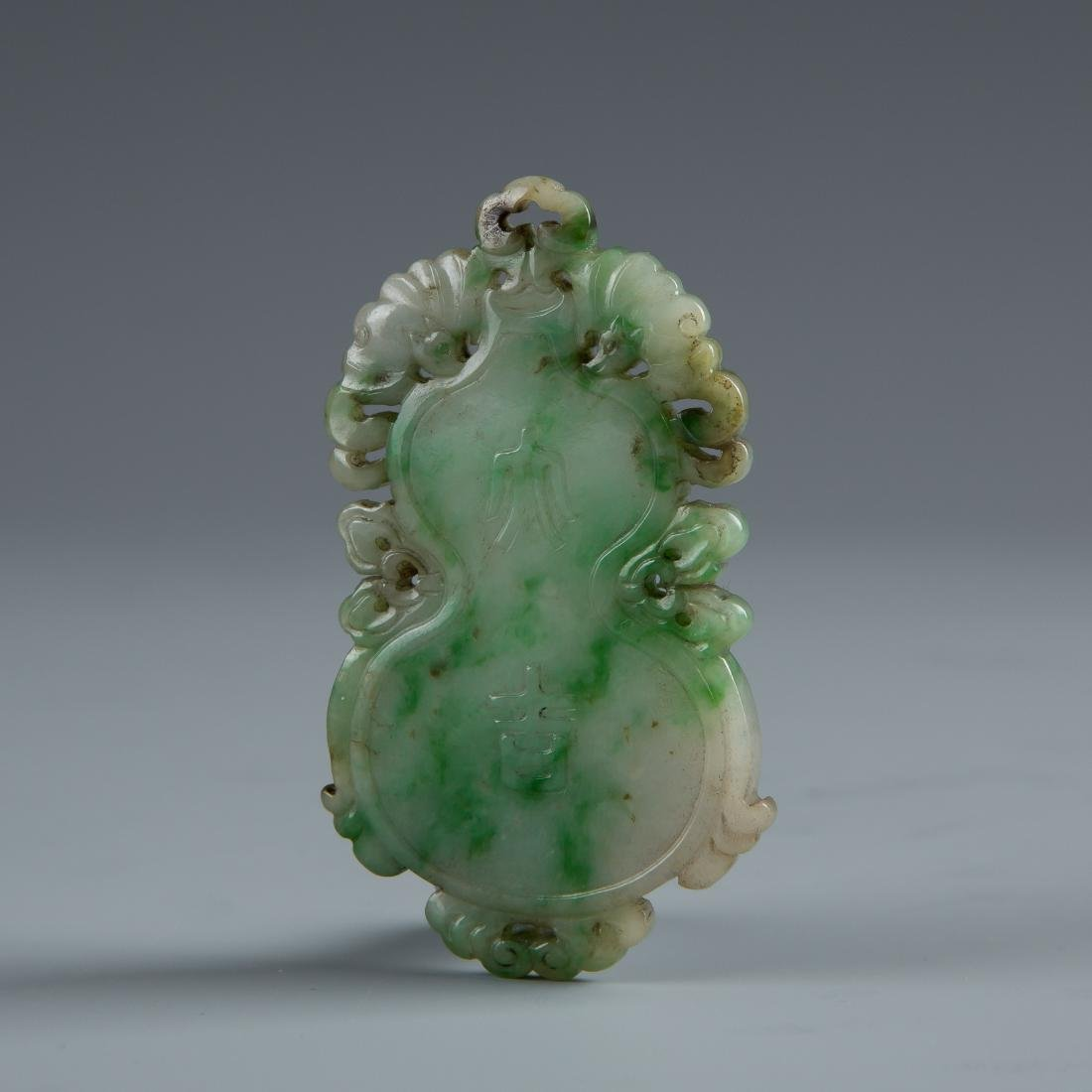 Carved Jadeite Pendant with Chinese Characters - 2