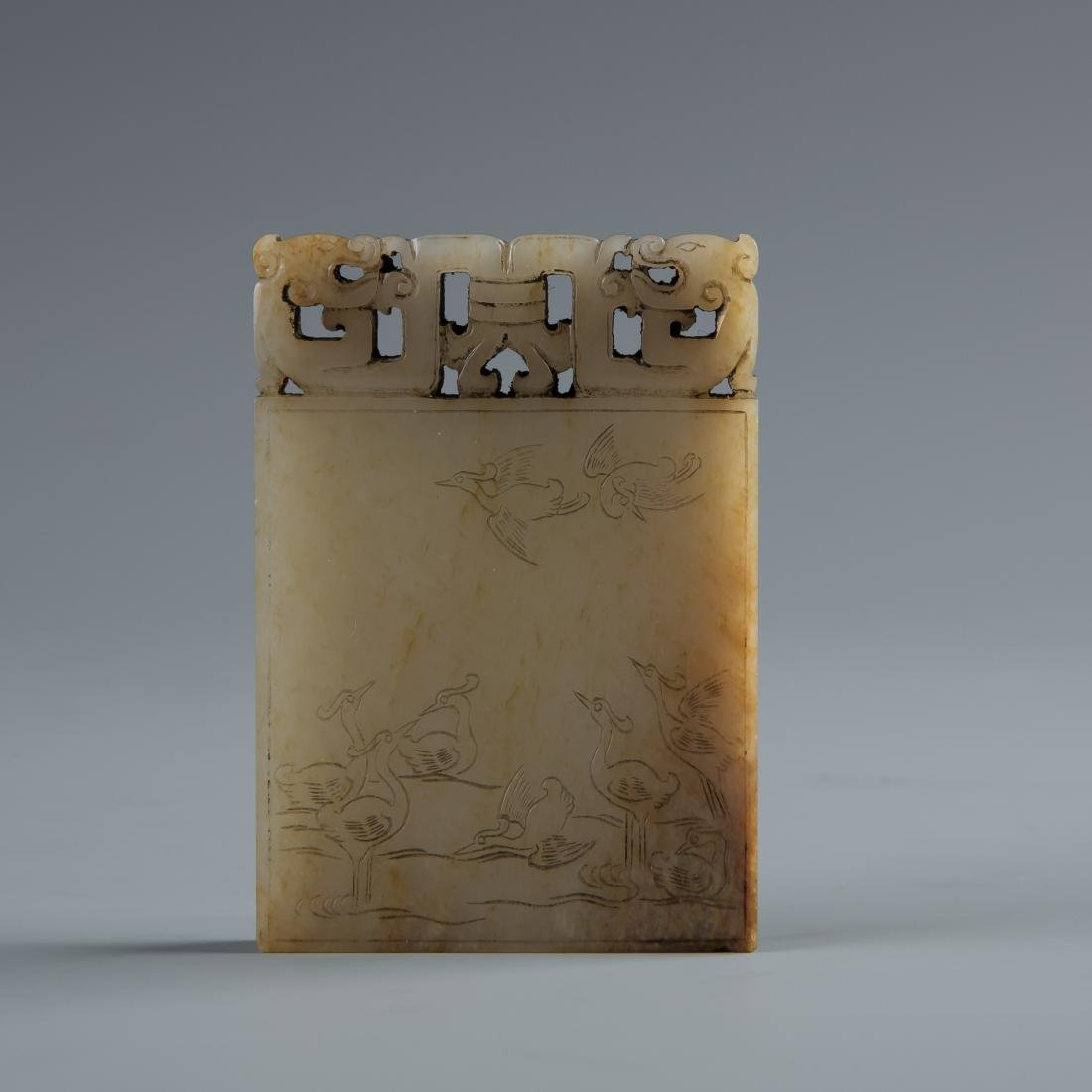 Carved Jade of Birds and Chinese Characters - 3