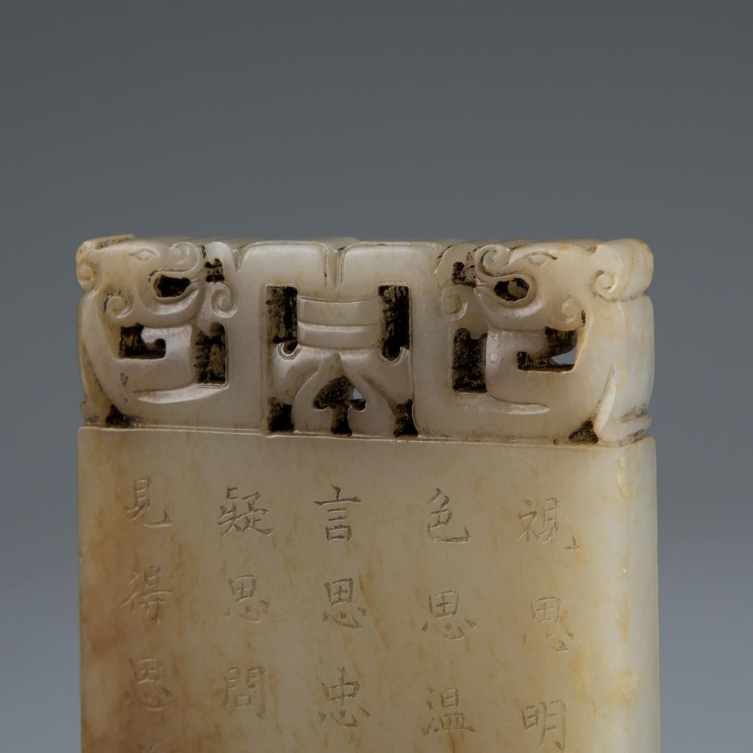 Carved Jade of Birds and Chinese Characters - 7
