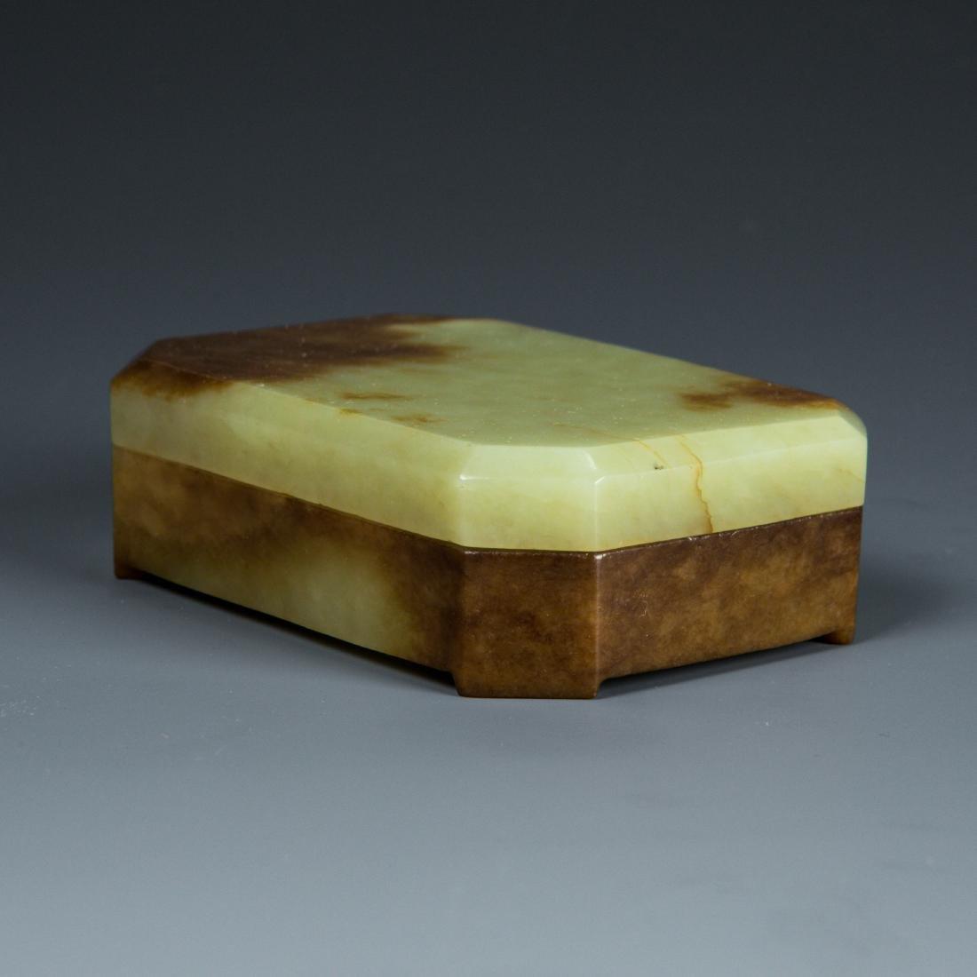 Jade Box - 2