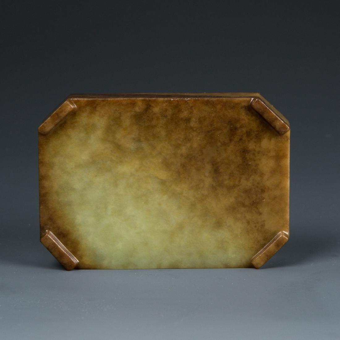 Jade Box - 4