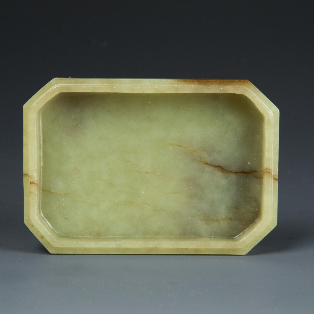 Jade Box - 5