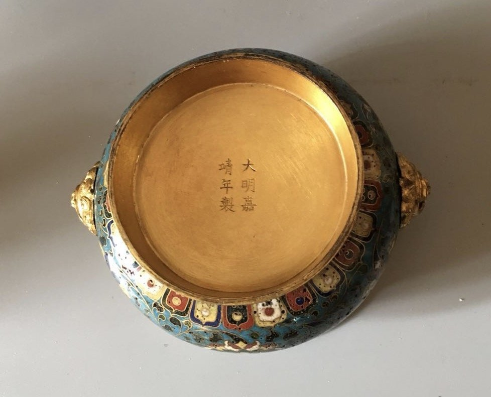 A Chinese Gilt-Bronze Cloisonne Enamel  Censer - 3