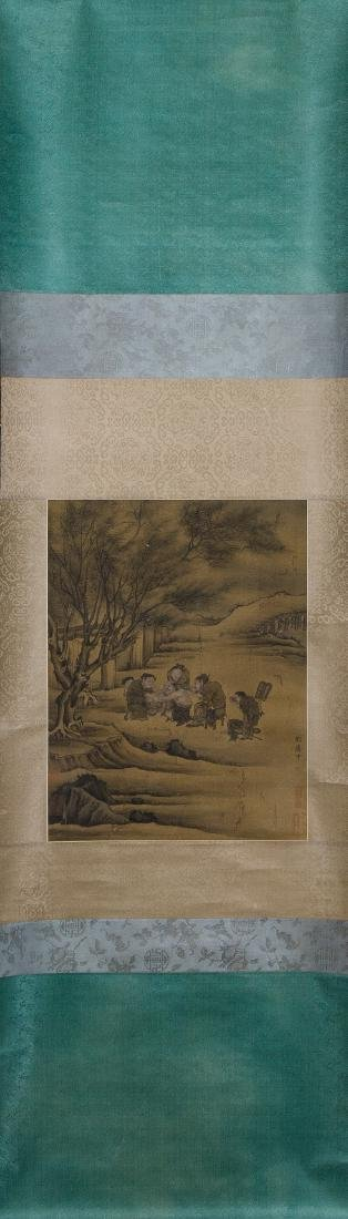 Chinese Painting On Paper Signed By LiuLuZhong