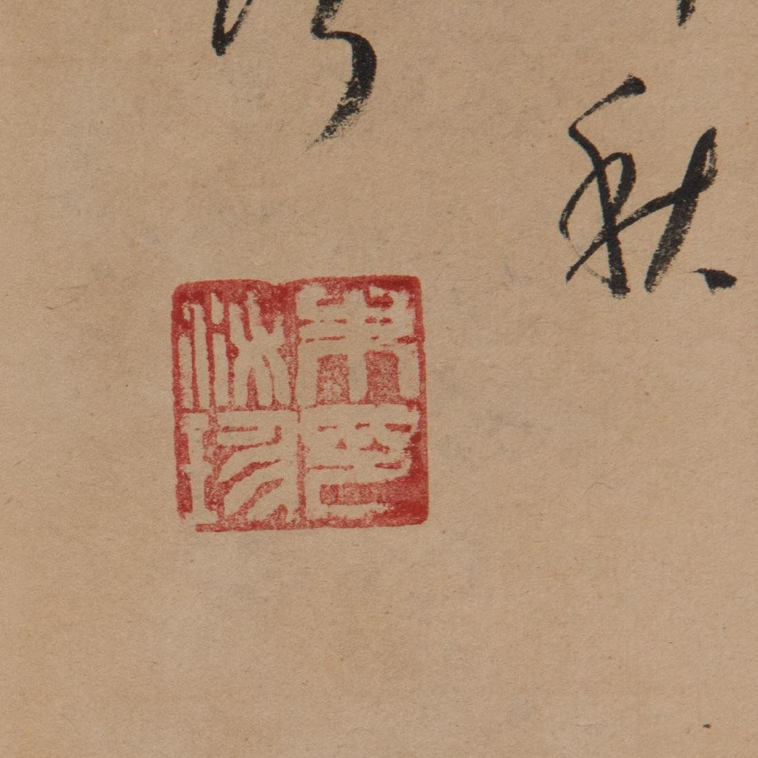 Chinese Old Book - 6