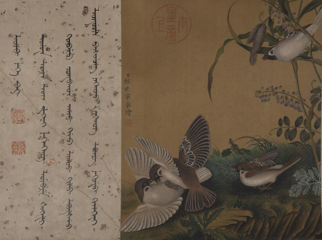 Chinese Scroll Painting On Paper By LangShiNing - 10