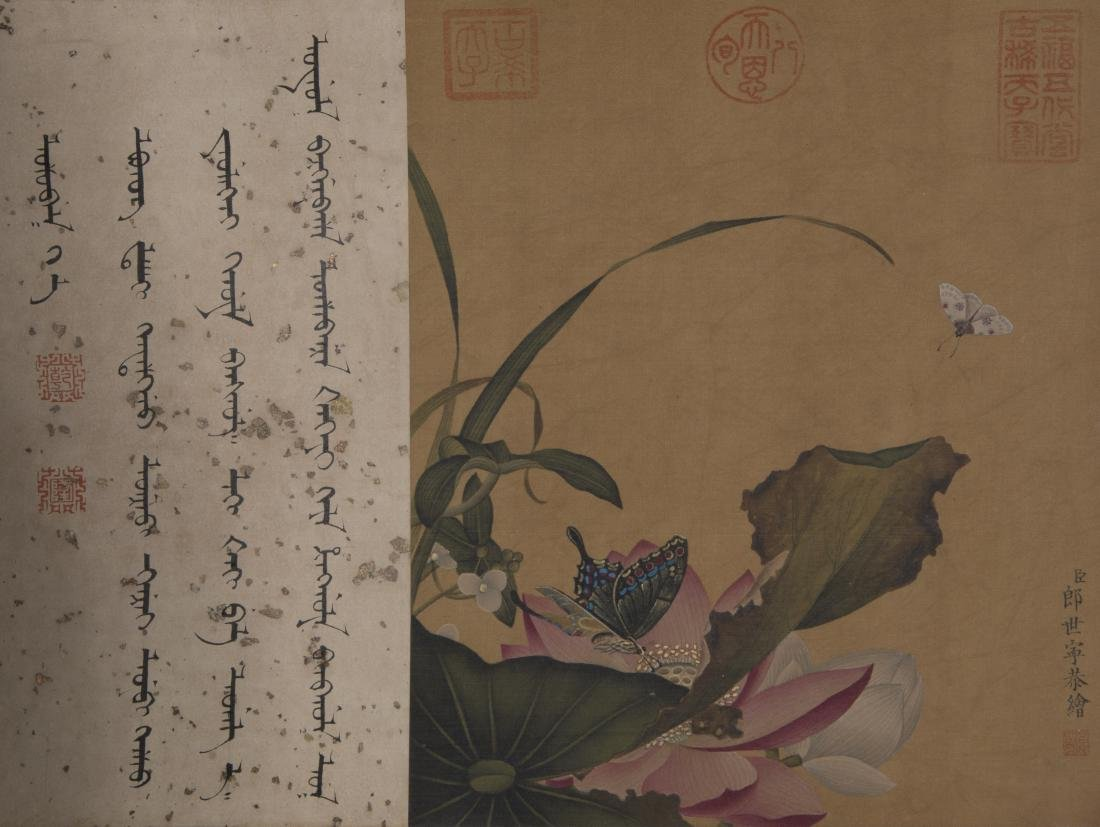 Chinese Scroll Painting On Paper By LangShiNing - 2
