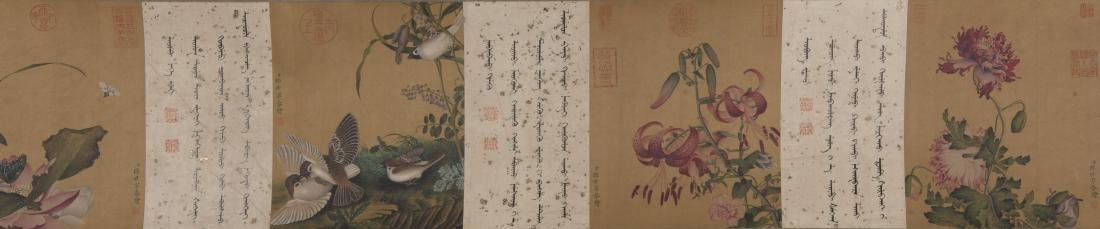Chinese Scroll Painting On Paper By LangShiNing - 5