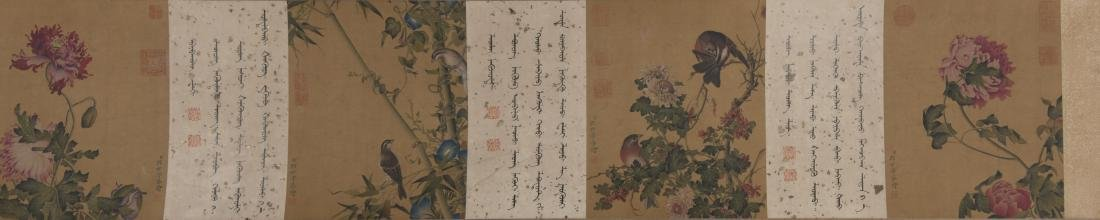 Chinese Scroll Painting On Paper By LangShiNing - 6