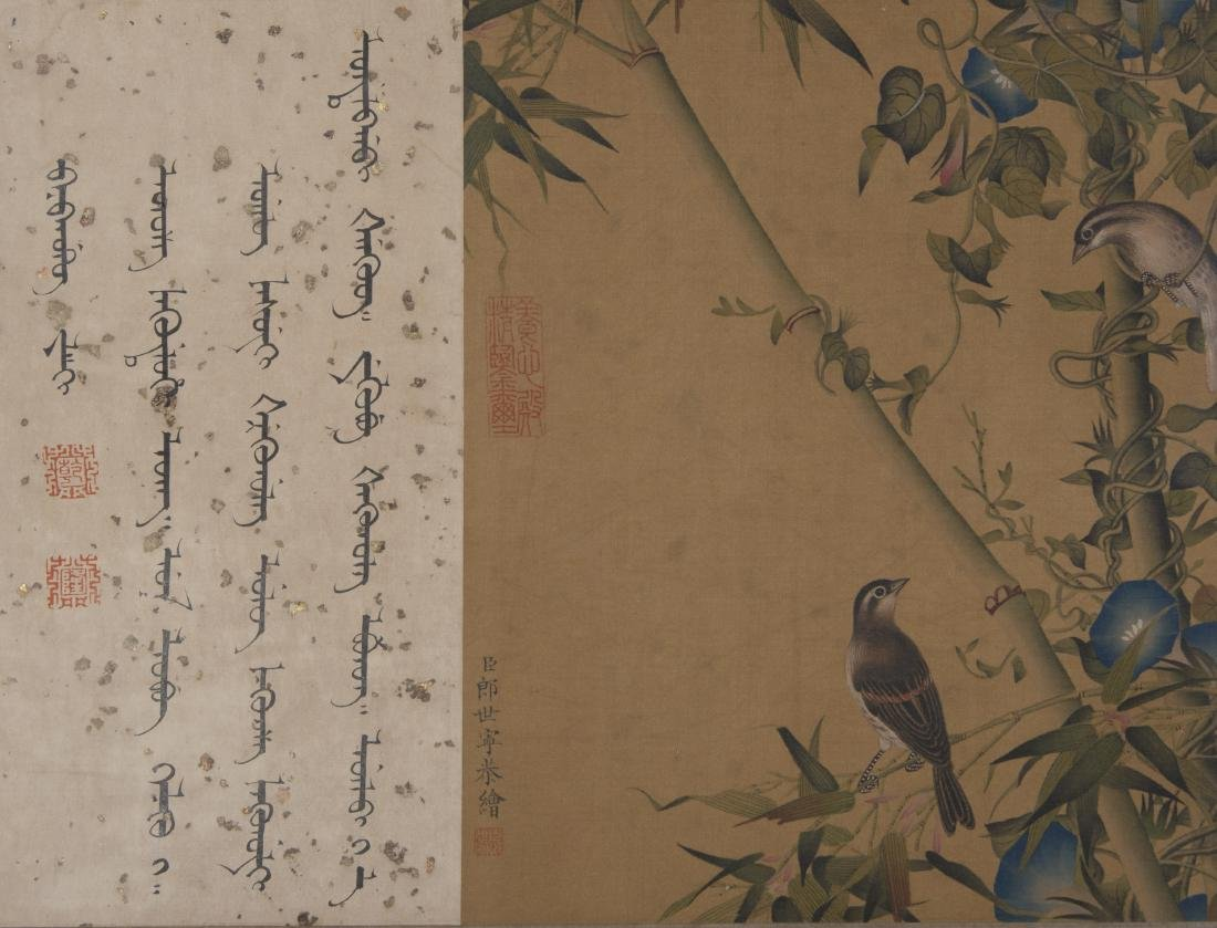 Chinese Scroll Painting On Paper By LangShiNing - 8