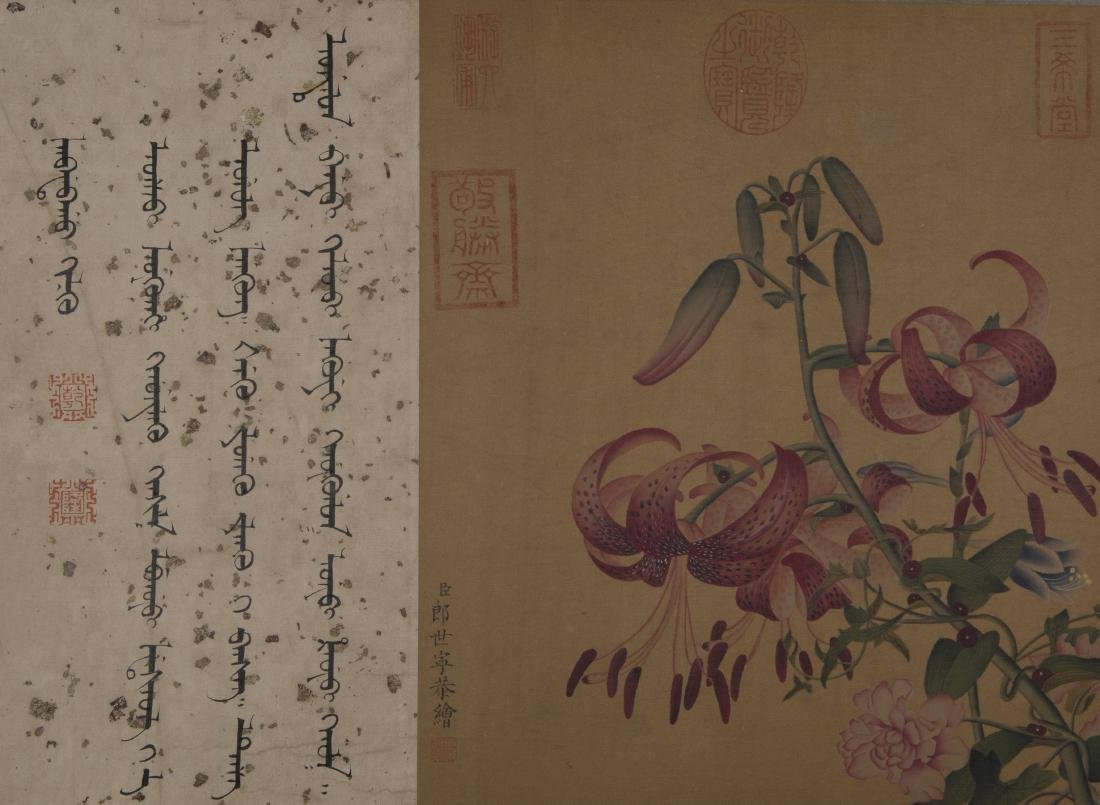 Chinese Scroll Painting On Paper By LangShiNing - 9