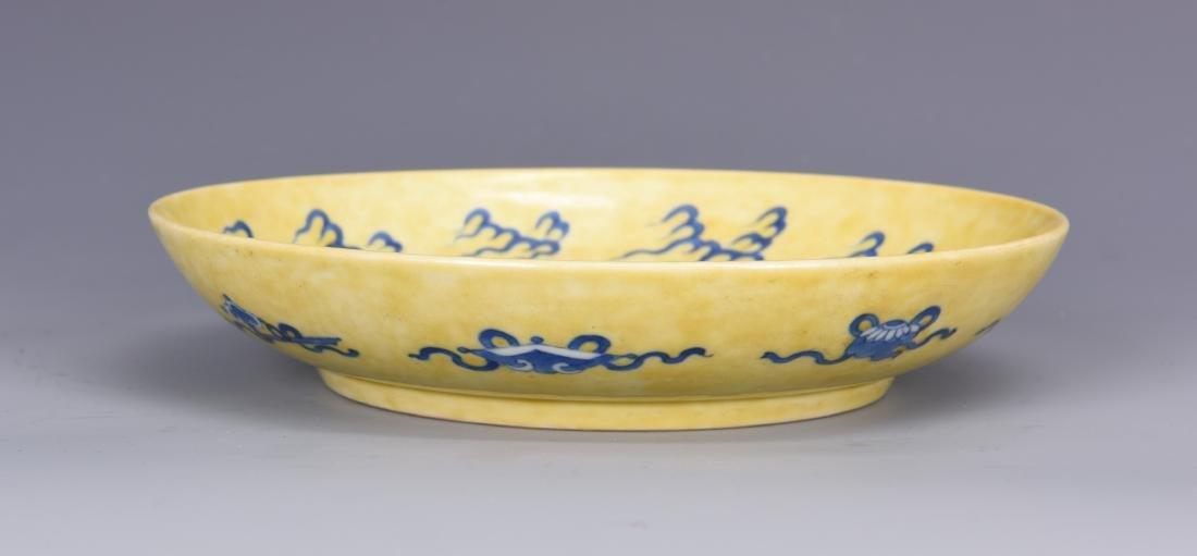 Yellow Glazed Five Toe Dragon Dish with Mark - 2