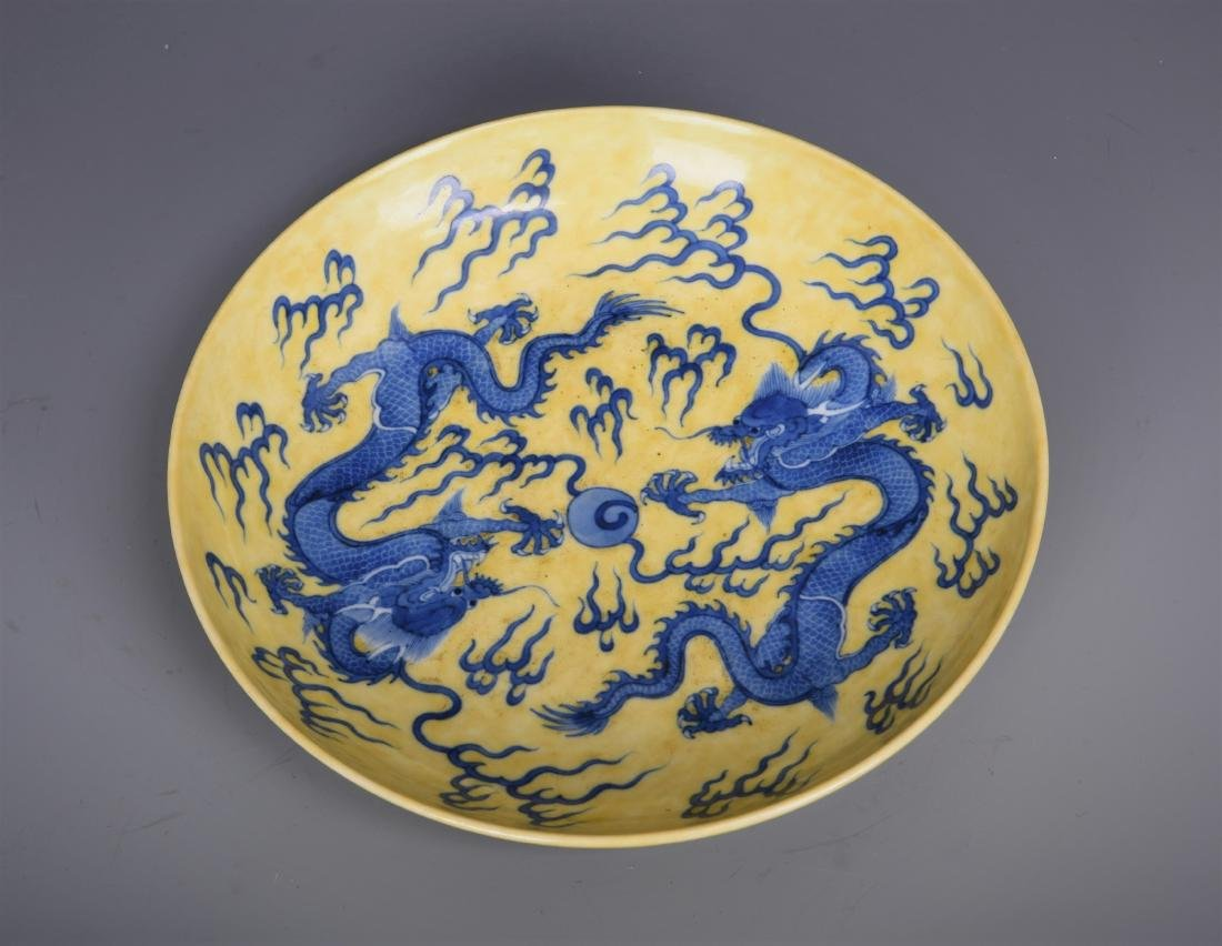Yellow Glazed Five Toe Dragon Dish with Mark - 3