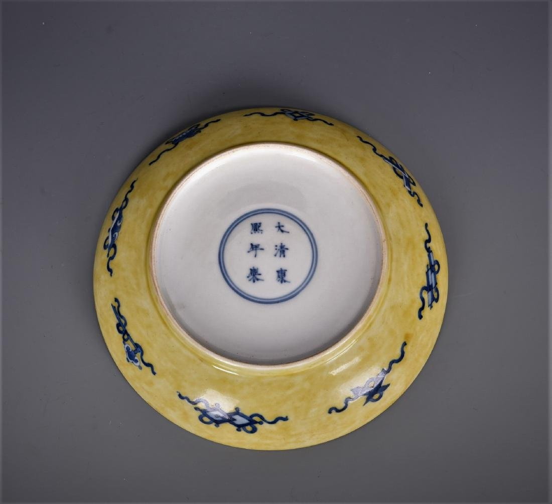 Yellow Glazed Five Toe Dragon Dish with Mark - 5