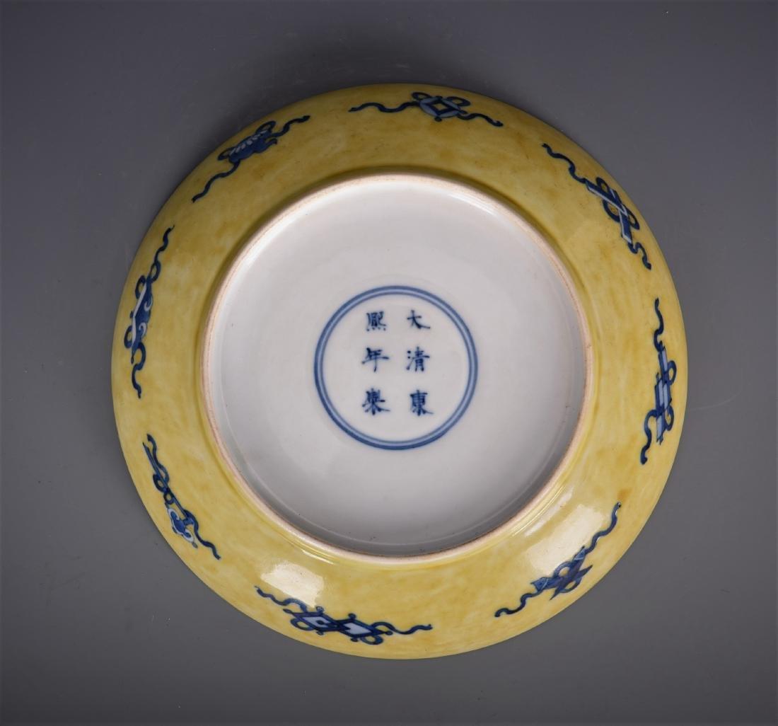 Yellow Glazed Five Toe Dragon Dish with Mark - 6