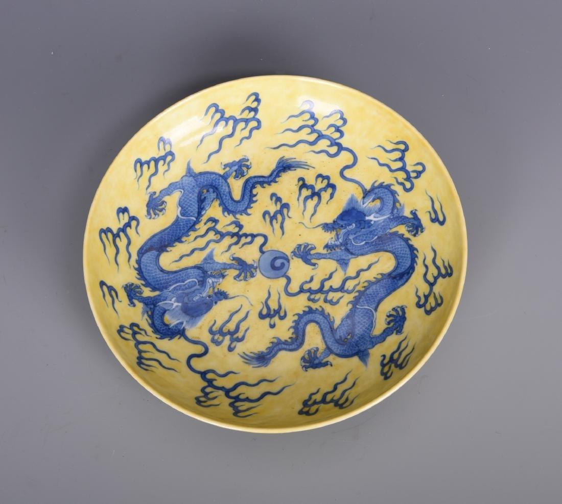 Yellow Glazed Five Toe Dragon Dish with Mark - 7