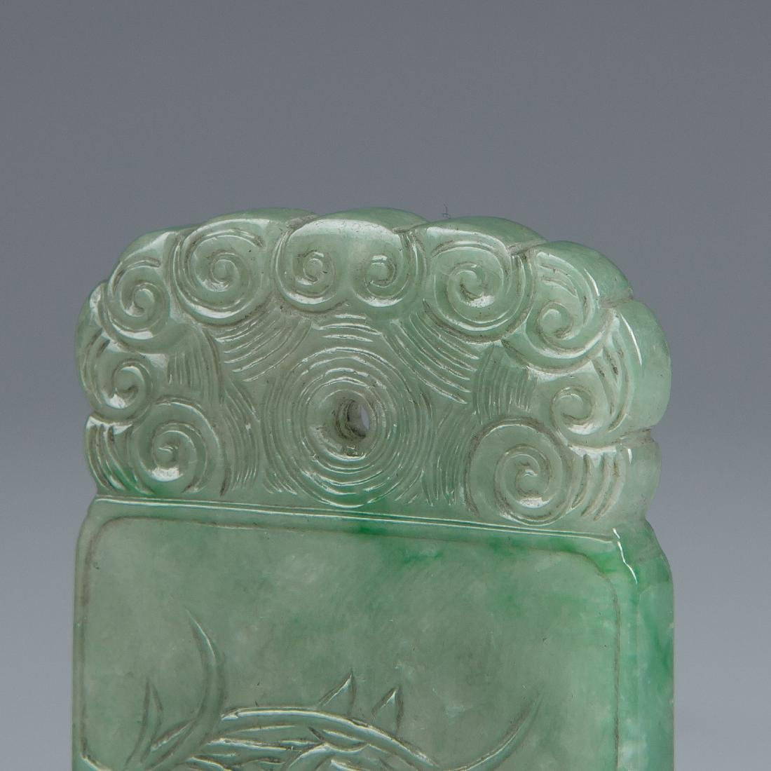 Green Jadeite Pendant With Chinese Characters - 4