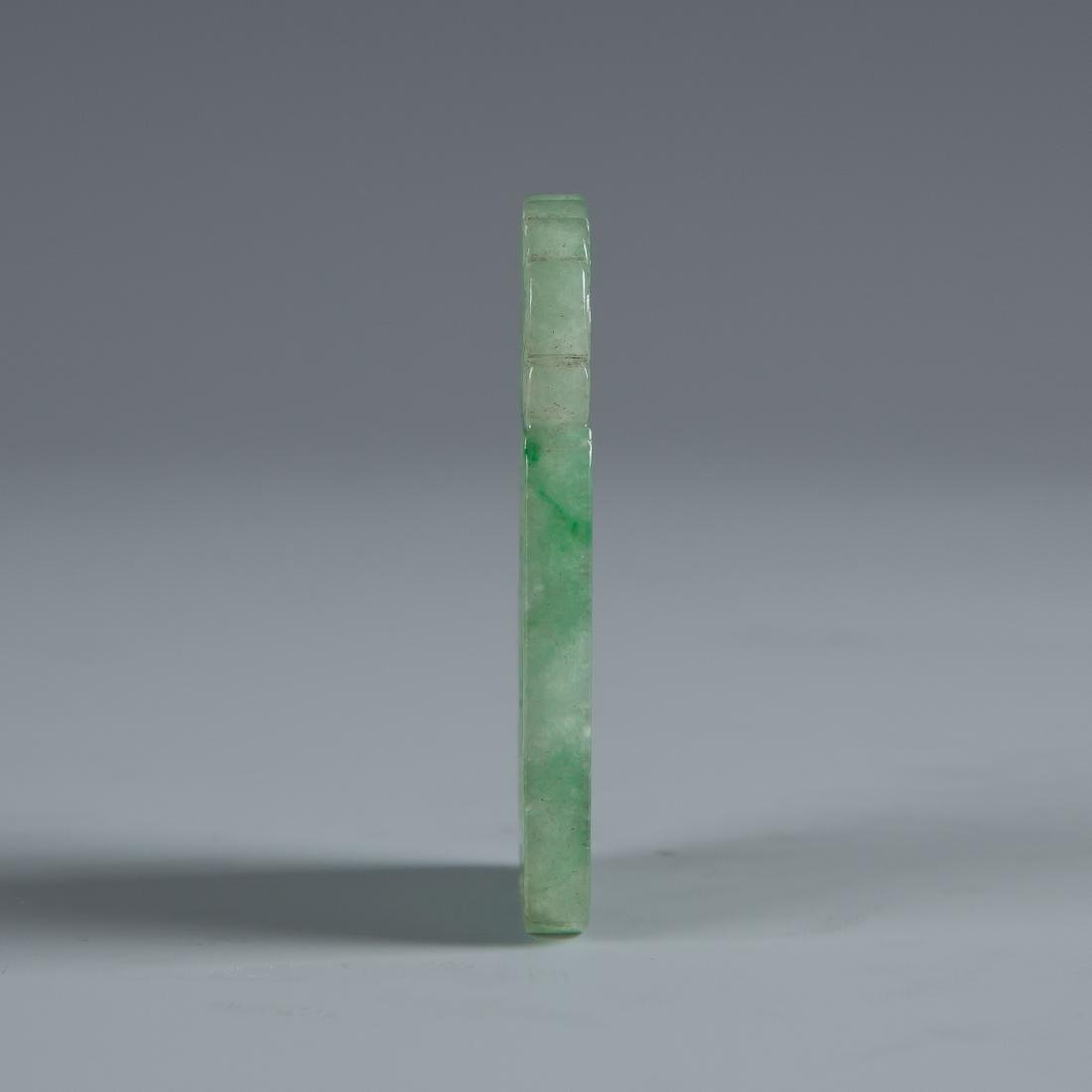 Green Jadeite Pendant With Chinese Characters - 5